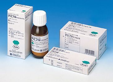 can you get high from meclizine 25 mg